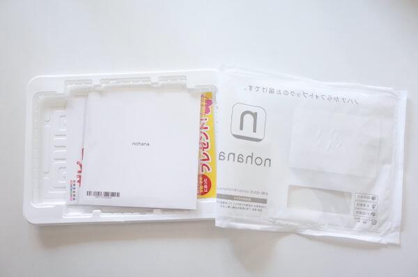 nohanaの封筒